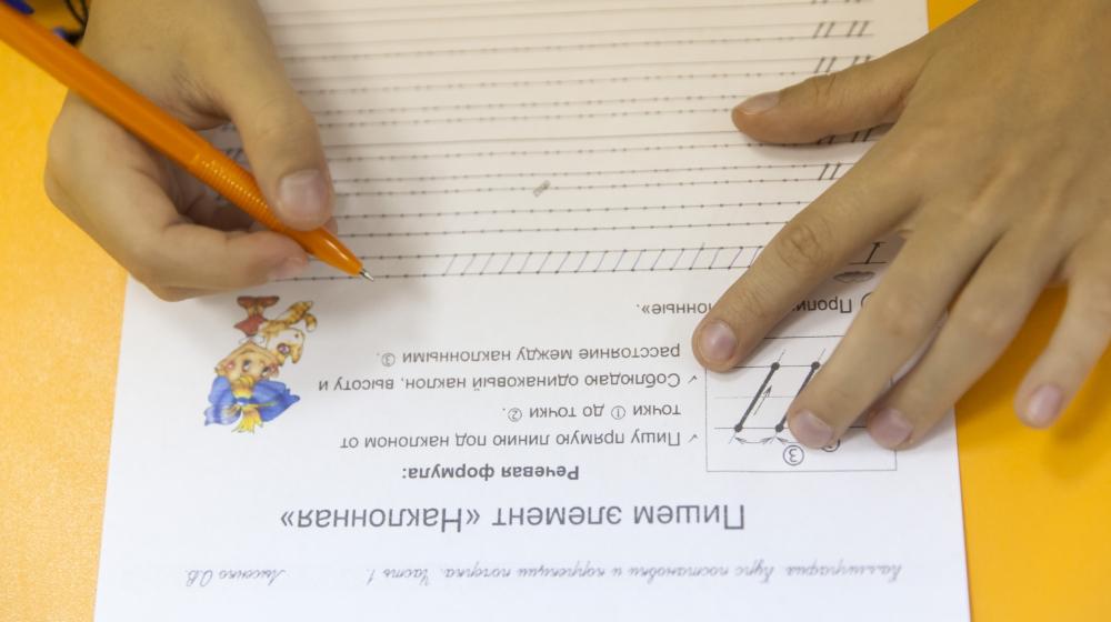 прописи по калиграфии ольги лысенко